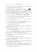 중국자동차 판매 대리점계약서 (중문)