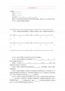 중국 온라인 위탁경매계약서 (중문)
