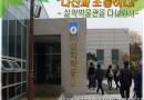 실학박물관을 다녀와서(경기도 남양주시소재)