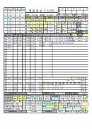 사전원가 분석표(중국 생산품)
